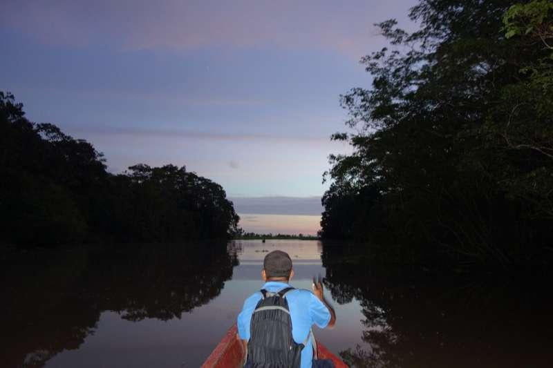 Amazonie Aventure